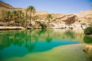 Expedice Omán - prosinec 2018