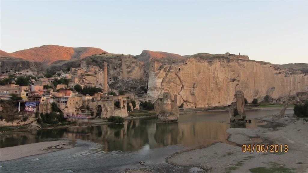 Město Hasankeyf