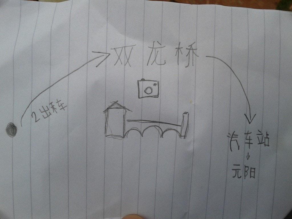 Cina_2014_037