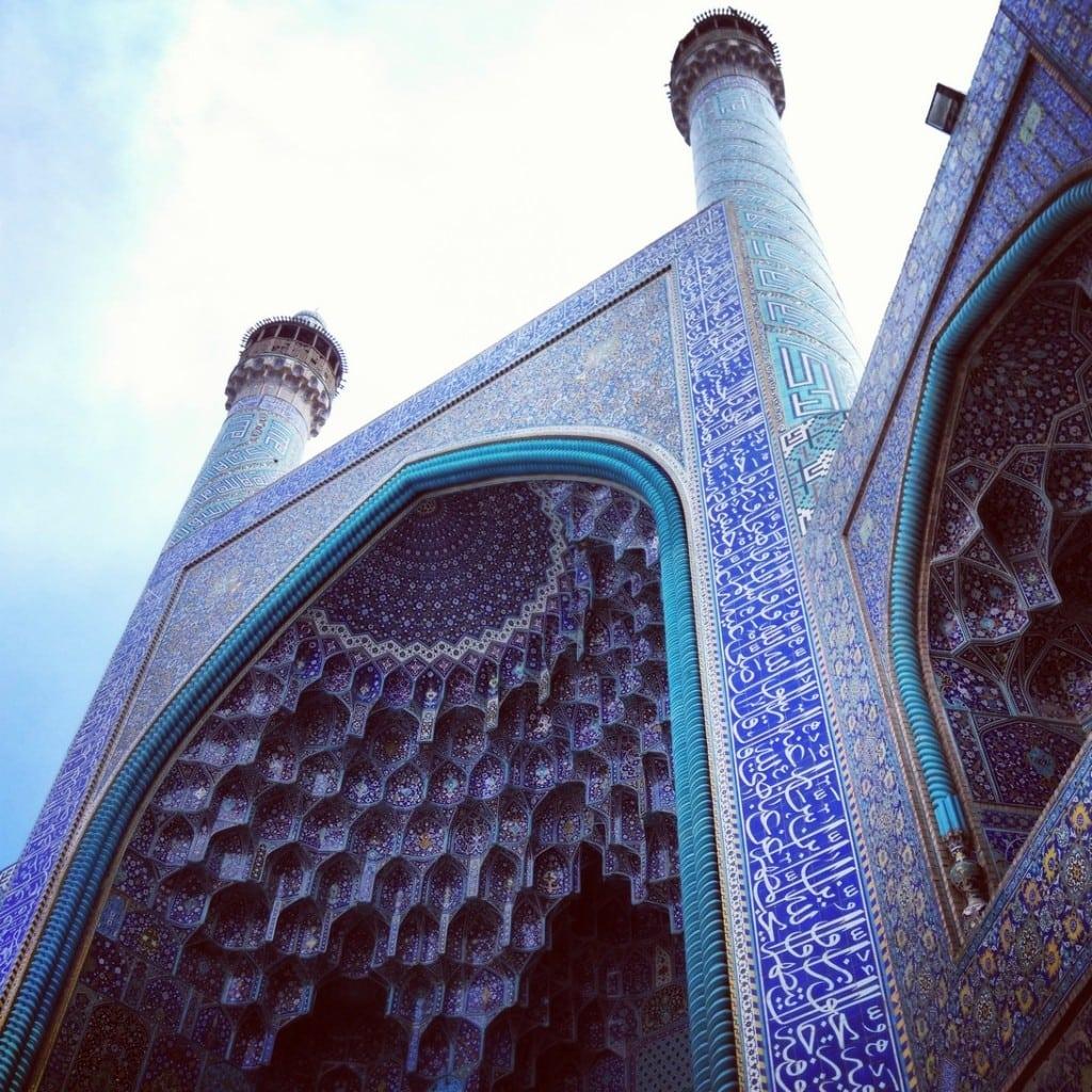 Vstup do Šáhový mešity v Esfahanu