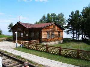 Stanice Ulanovo