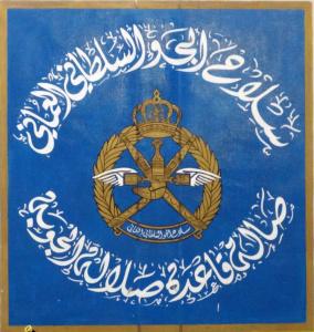 znak RAFO (Royal Airforce Omani)