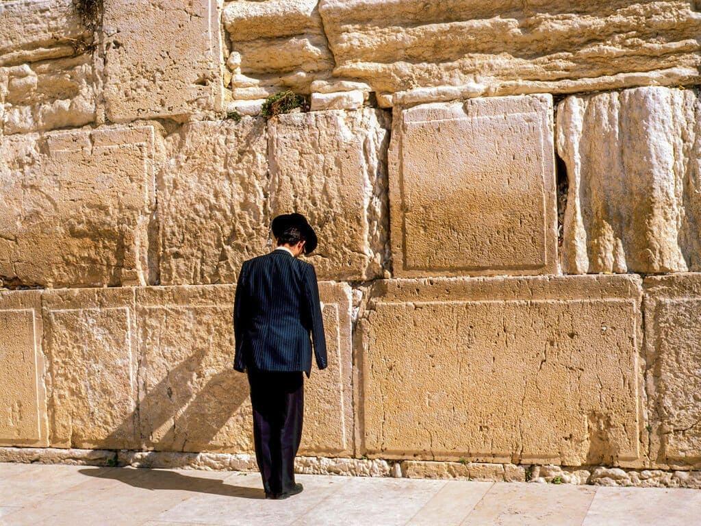 Zeď nářků v Jeruzalémě