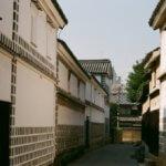 Bílá ulička Kurashiki