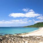 Nádherná bílá pláž v Národním parku Kenting