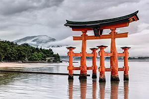 Expedice západní Japonsko