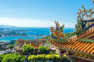 Expedice Tchaj-wan - duben/květen 2020